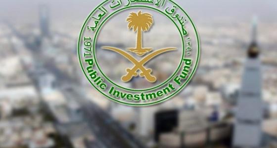 """"""" الاستثمارات العامة """" يوقع اتفاقية بقيمة 3.6 مليار دولار"""