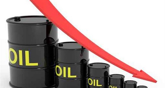 هبوط أسعار النفط لأدنى مستوى في أسبوعين