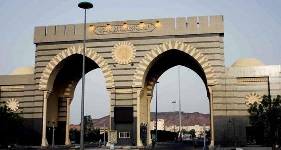 شروط الوظائف التعليمية بالجامعة الإسلامية
