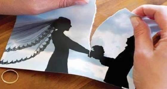 زوج يرفع دعوى نشوز على زوجته بسبب حبها للمال