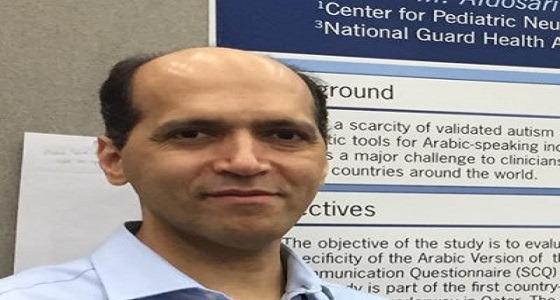 بالفيديو.. طبيب سعودي يترأس أحد المراكز المتخصصة بمستشفى أمريكي شهير