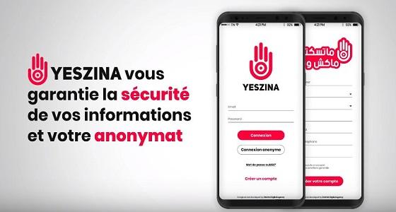 """بالفيديو.. """" يكفينا """" أول تطبيق لمواجهة التحرش الجنسي بالنقل العام"""
