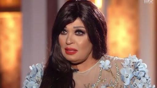 فيفي عبده تخرج عن صمتها وتكشف مفاجأة بشأن تعرضها للتحرش