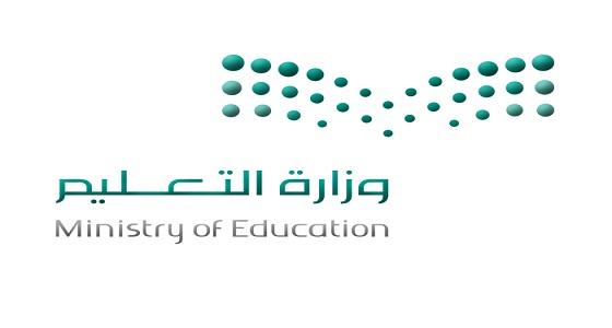 """"""" التعليم """" تعلن إضافة العلاوة السنوية وتعديل الدرجات الوظيفية"""