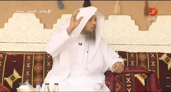 بالفيديو.. الشيخ سعد يوضح حكم منع الفتاة من زوجها وهي تريده