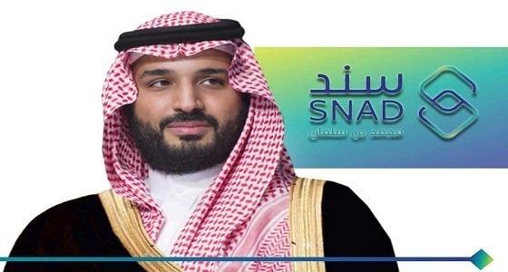 """"""" سند محمد بن سلمان """" يوضح إمكانية حفظ الموقع لبيانات المستفيدين"""