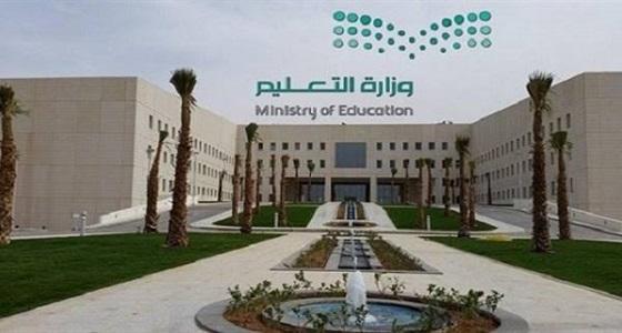 """"""" التعليم """" تعلن عن توافر """" 10456 """" وظيفة شاغرة للعام الدراسي المقبل"""
