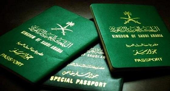 3 مناطق تسمح للمواطنين بالسفر إلى اليمن بشروط