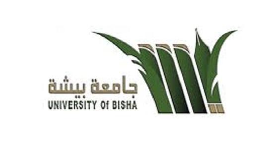 جامعة بيشة تعلن توفر وظائف شاغرة