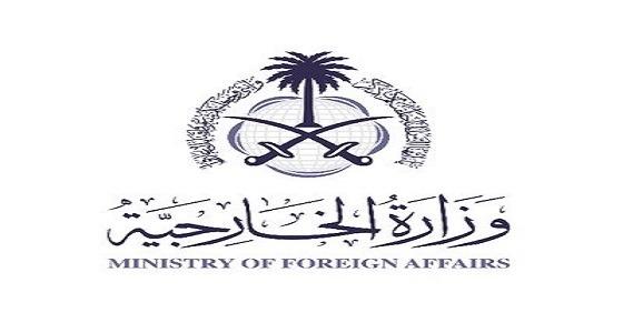 وزارة الخارجية تعلن عن وظائف شاغرة
