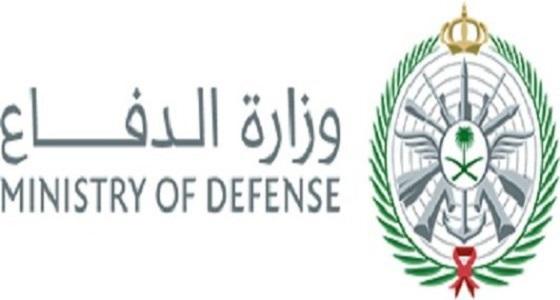 وزارة الدفاع تفتح باب التجنيد الموحد..تعرف على شروط التقديم