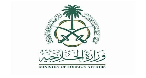 المملكة تدين الهجوم الإرهابي الذي استهدف منطقة تمركز قوات الشرطة بالعريش
