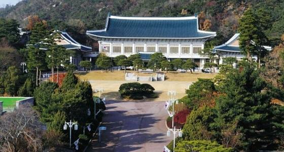 بالصور.. تعرف على أسرار البيت الأزرق مقر استقبال سمو ولي العهد في كوريا الجنوبية