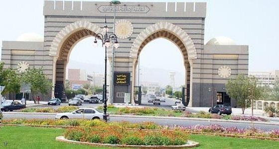 الجامعة الإسلامية بالمدينة المنورة تبدأ استقبال طلبات القبول في مرحلة البكالوريوس