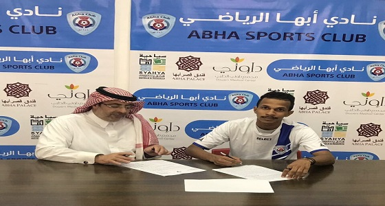 نادي أبها يُجدد مع اللاعب أحمد النجعي