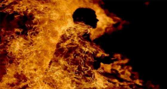 شاب يشعل النيران في جسد والده بسبب الخلافات!