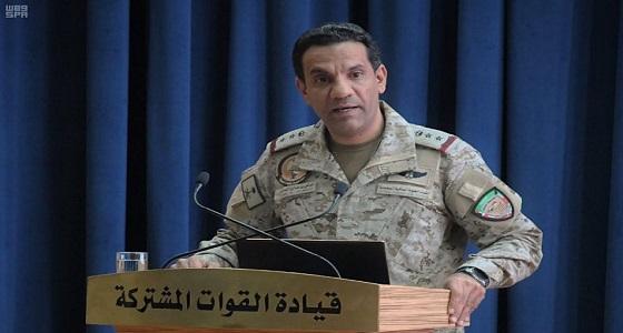 سقوط طائرة حوثية مفخخة بمحافظة عمران على الأعيان المدنية باليمن