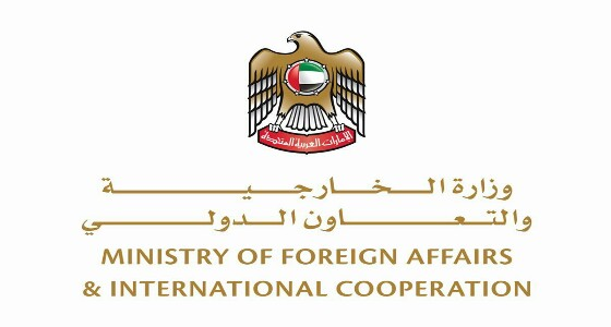 رسميا.. الإمارات تغلق القضية المرفوعة ضد قطر المتعلقة بالانتهاكات التجارية