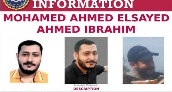 """"""" إف بي آي """" يلاحق مصريا يشتبه بانتمائه لتنظيم القاعدة"""
