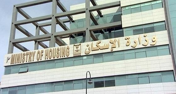 """صرف 25 مليون من إيرادات """" رسوم الأراضي """" لمشروع """" إسكان شمال الرياض """""""
