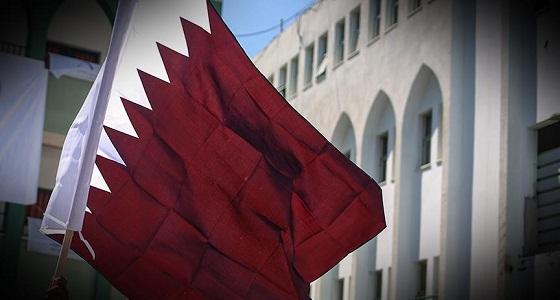 دعوى قضائية ضد بنك قطري بتهمة تمويل جماعة إرهابية في سوريا