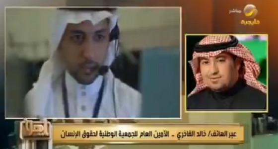 بالفيديو.. خالد الفاخري: اشتراط ألا يتجاوز سن المتقدم للعمل الـ 35 عاما شرط باطل