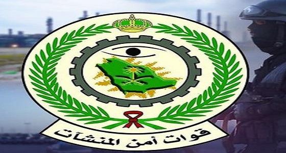 """قوات أمن المنشآت تعلن فتح باب القبول والتسجيل على رتبة """" جندي """""""