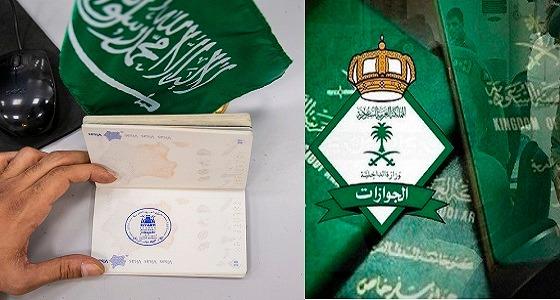 «الجوازات» تطلق ختم موسم الرياض لاستقبال السائحين تحت شعار «أسفرت وأنورت»