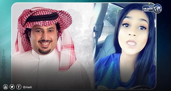 قصة الفتاة «أبيار» ومطاردتها تركي آل الشيخ