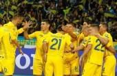 تأهل منتخب أوكرانيا إلى يورو 2020