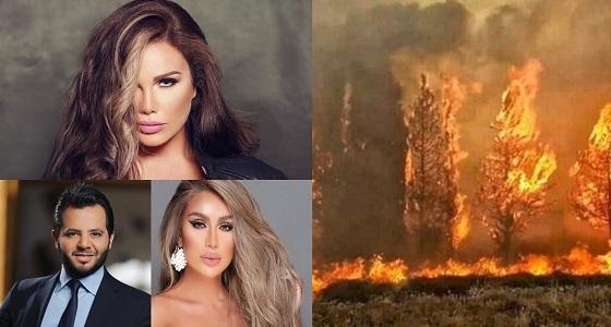حرائق لبنان تُشعل غضب مشاهير الفن : « المسؤولين نايمين في العسل »