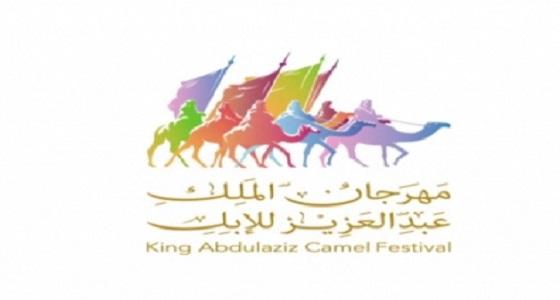 تكليف خالد بن سلمان بن محمد رئيسًا للجنة تحكيم مهرجان الإبل