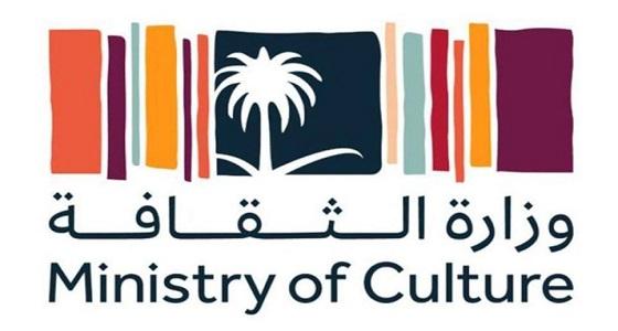 وزارة الثقافة عن الفوز بعضوية اليونسكو: « مكاننا الطبيعي »
