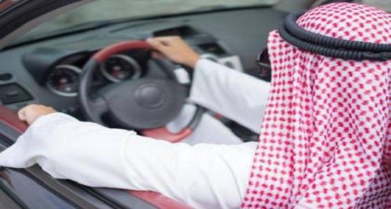 «المرور» تعلن خدمة تفويض شخص آخر لقيادة السيارة