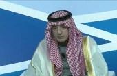 «لم يعد من الممكن تحمل عداونية إيران».. الجبير يعلن دعم «الضغط الأقسى»