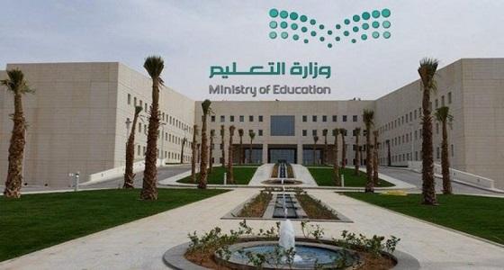 «التعليم» تُحدد آليات جديدة لتنظيم عمل المرافقين بالمدارس الأهلية
