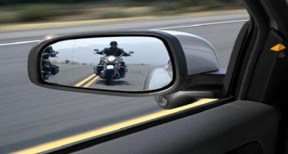أسباب ظهور الأشياء أبعد مما هي عليه بالحقيقة في مرآة السيارة