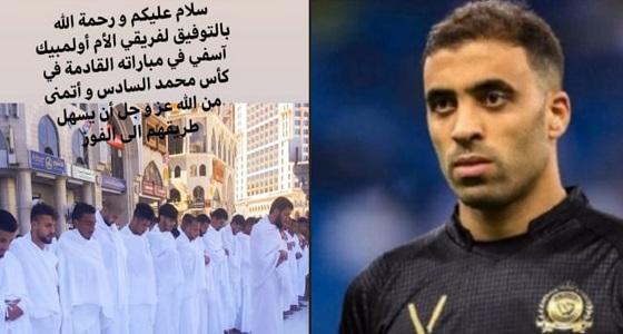 حمدالله يؤازر فريقه السابق أمام الاتحاد: أعرف كيف أساند آسفي جيدًا