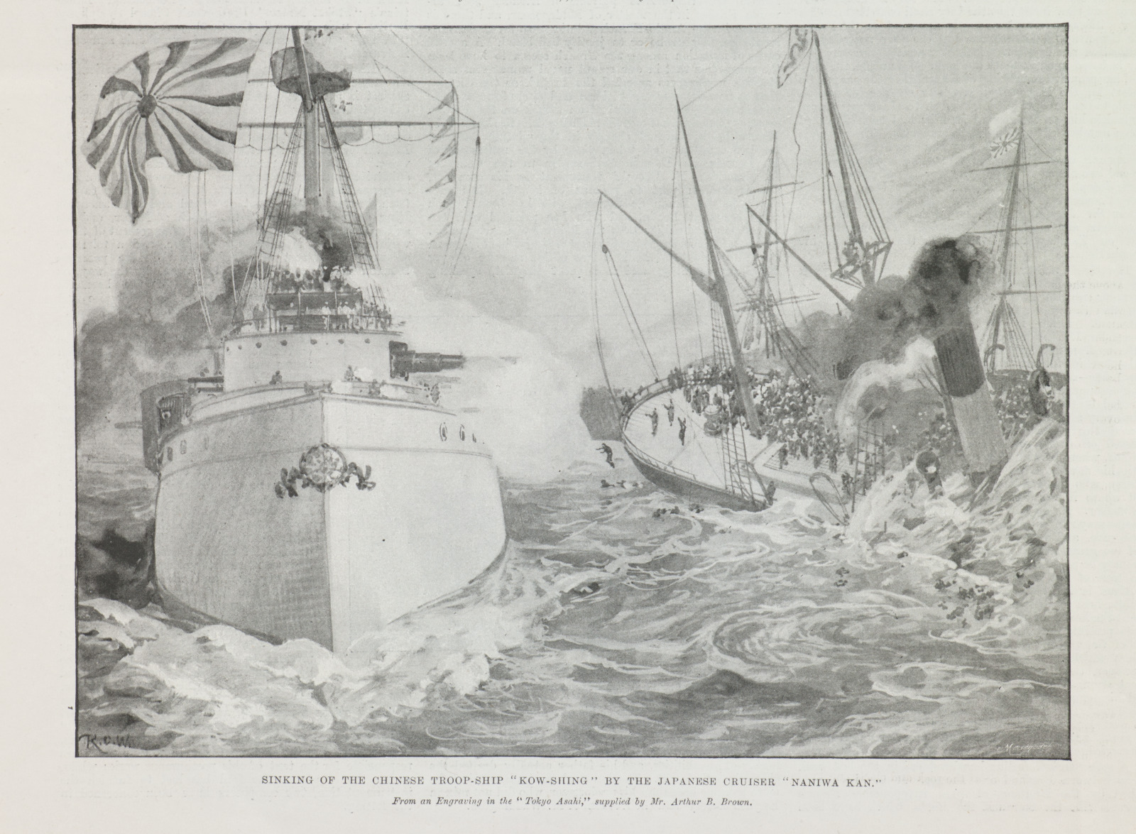 After The Battle Sinking Of The Chinese Troop Ship Kow