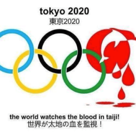 Empty the Tanks - 2020 Tokyo Olympics Icon with dolphin blood