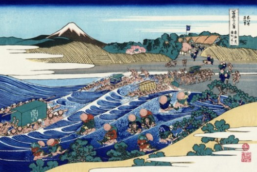 Mt. Fuji from Kanaya on the Tokaido road by Hokusai