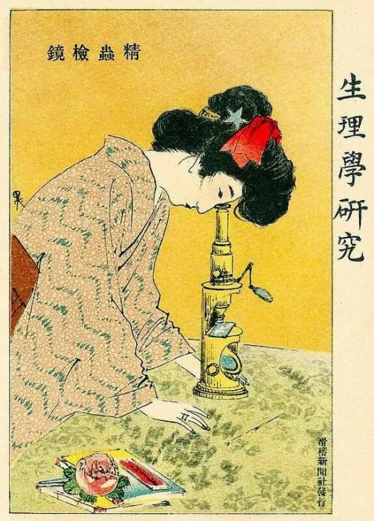 1906, by 墨池亭黒坊