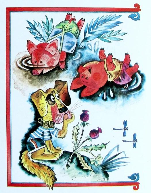"""""""Piglets"""" by Nodar Dumbadze Illustrator Vladimir Nagaev"""