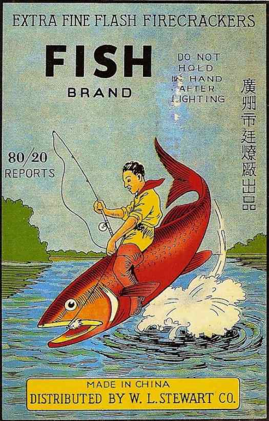 Chinese Firecracker box illustration. A man has gone fishing and ends up riding the fish.