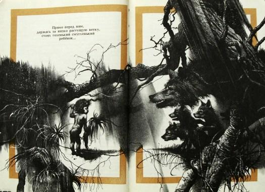 Rudyard Kipling - The Jungle Book Illustrator Gennady Kuznetsov