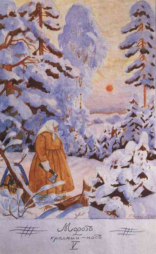 "Boris M. Kustodiev illustrations of N. Nekrasov's poem ""Frost - The Red Nose"".  1921"