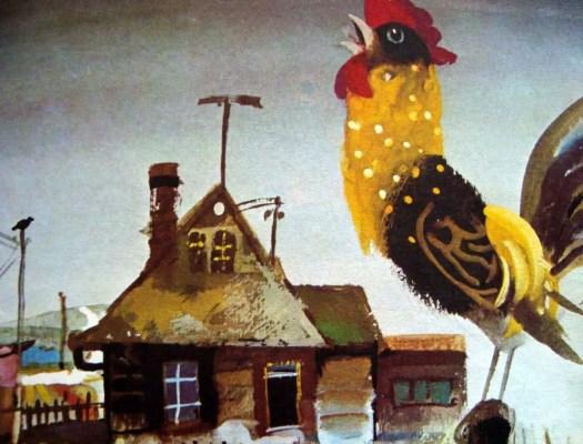 Zbigniew Rychlicki rooster