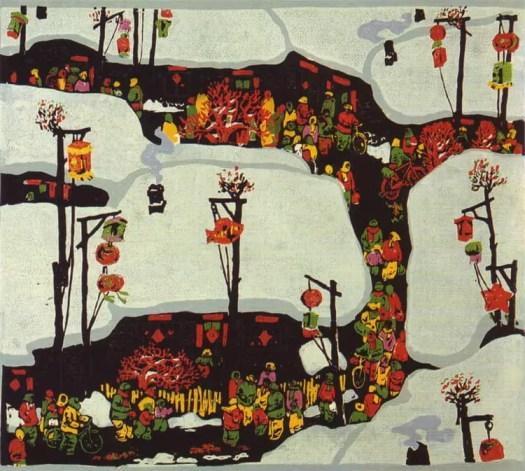 Gong-Hon-Sheng Lunar-Month (Prints-from-Heilongjiang China) underground
