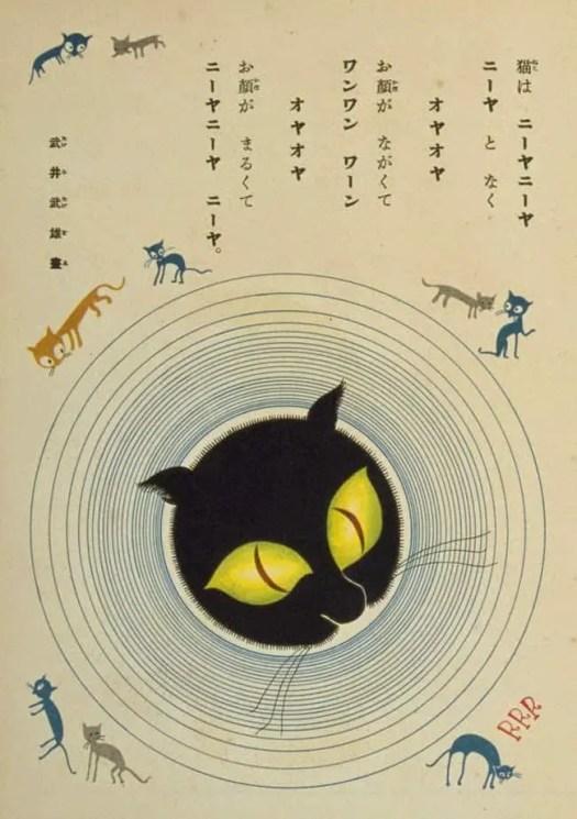 Takeo Takei 武井 武雄 (1894 – 1983) Japan for Kodomo no Kuni c 1922
