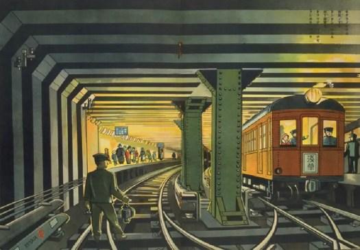 Yasui Koyata (1905-1985) 1932 illustration The Subway for the Japanese children's magazine Kodomo No Kun train